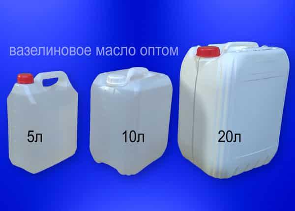 Вазелиновое масло в литрах