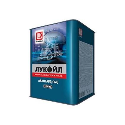 LUKOIL AVANTGARDE CNG 10W-40