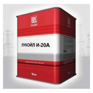 ЛУКОЙЛ И-20А Индустриальные масла Индустриальные масла