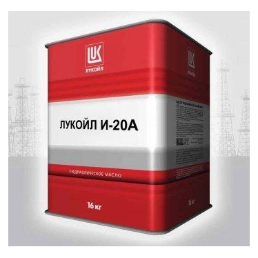 ЛУКОЙЛ И-20А