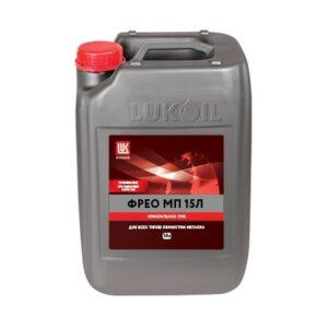 SOZH LUKOIL FREO MP 15L Смазочно-охлаждающие жидкости (СОЖ) Смазочно-охлаждающие жидкости (СОЖ)
