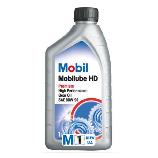Mobil LUBE HD 80W90  GL-5