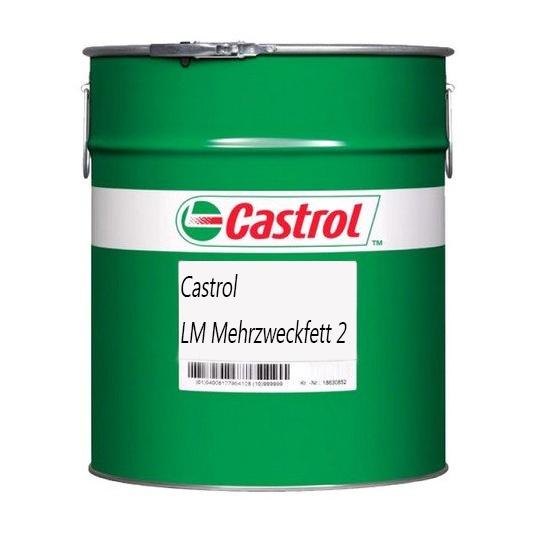 Castrol LM Mehrzweckfett 2