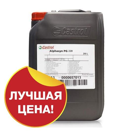 Castrol Alphasyn PG 220