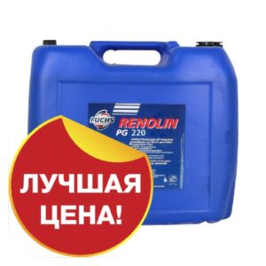 FUCHS RENOLIN CLP 220 Редукторное масло Редукторное масло