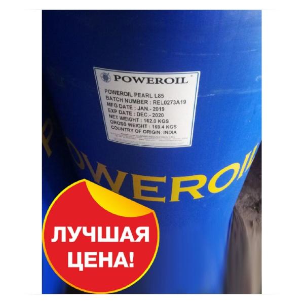 Вазелиновое масло медицинское, пищевое (200л.) Вазелиновое масло вазелиновое масло медицинское