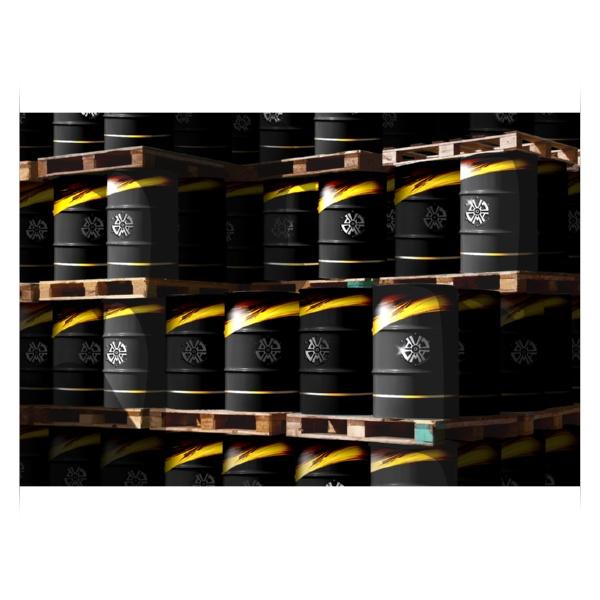 Масло И-8А (200л.) Индустриальные масла Индустриальные масла
