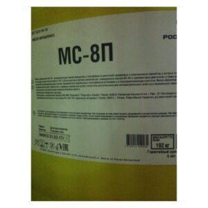 Масло авиационное МС-8п Авиационные масла [tag]