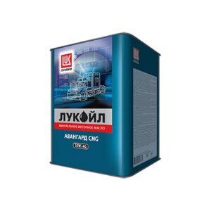 ЛУКОЙЛ АВАНГАРД CNG 15W-40 Масла и смазки масло для газовых двигателей