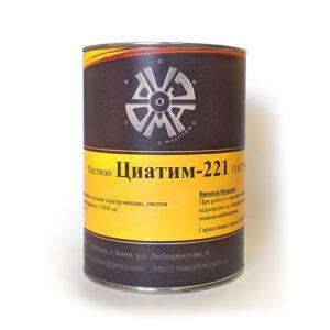 Смазка ЦИАТИМ 221 Высокотемпературная смазка Высокотемпературная смазка