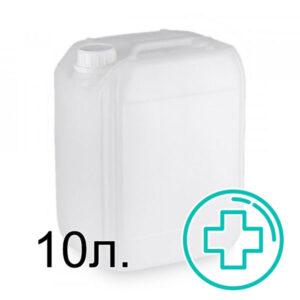 масло вазелиновое медицинское цена 10 литров