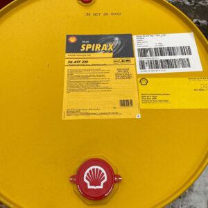 трансмиссионное масло Shell Spirax S6