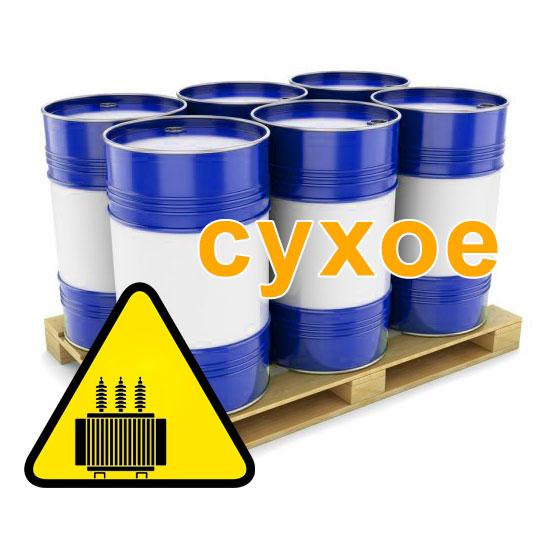 Трансформаторное масло сухое